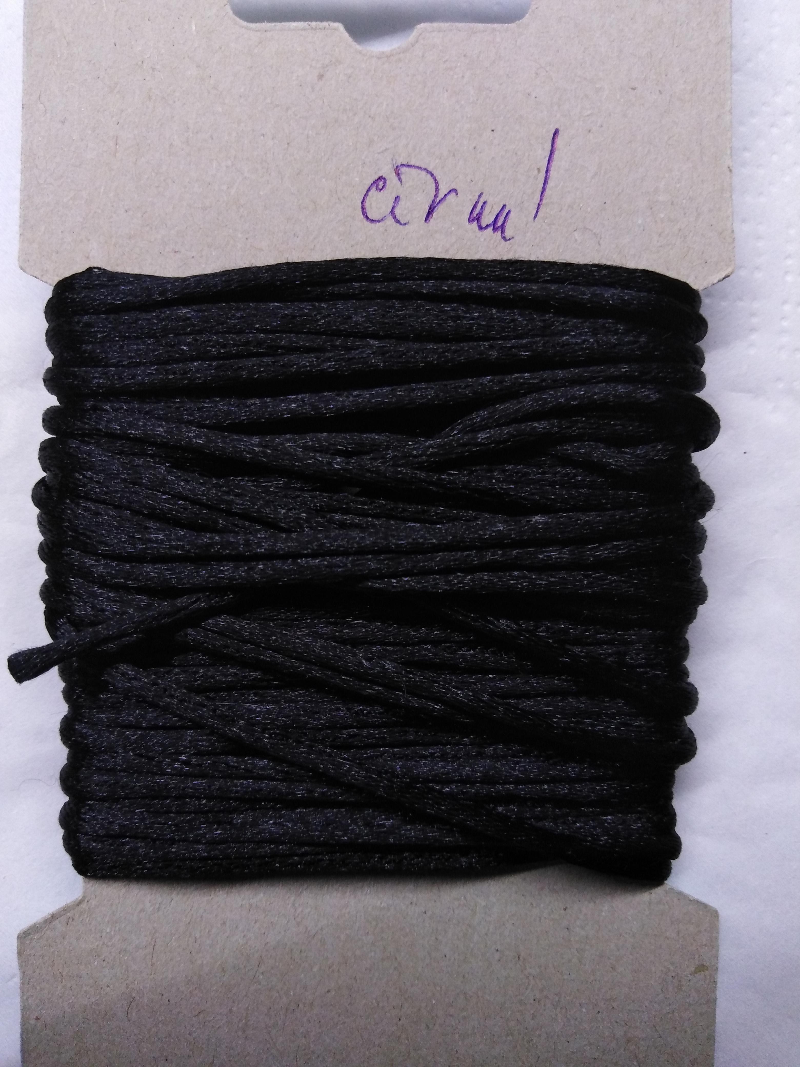 Šňůrka atlasová 2 mm černá