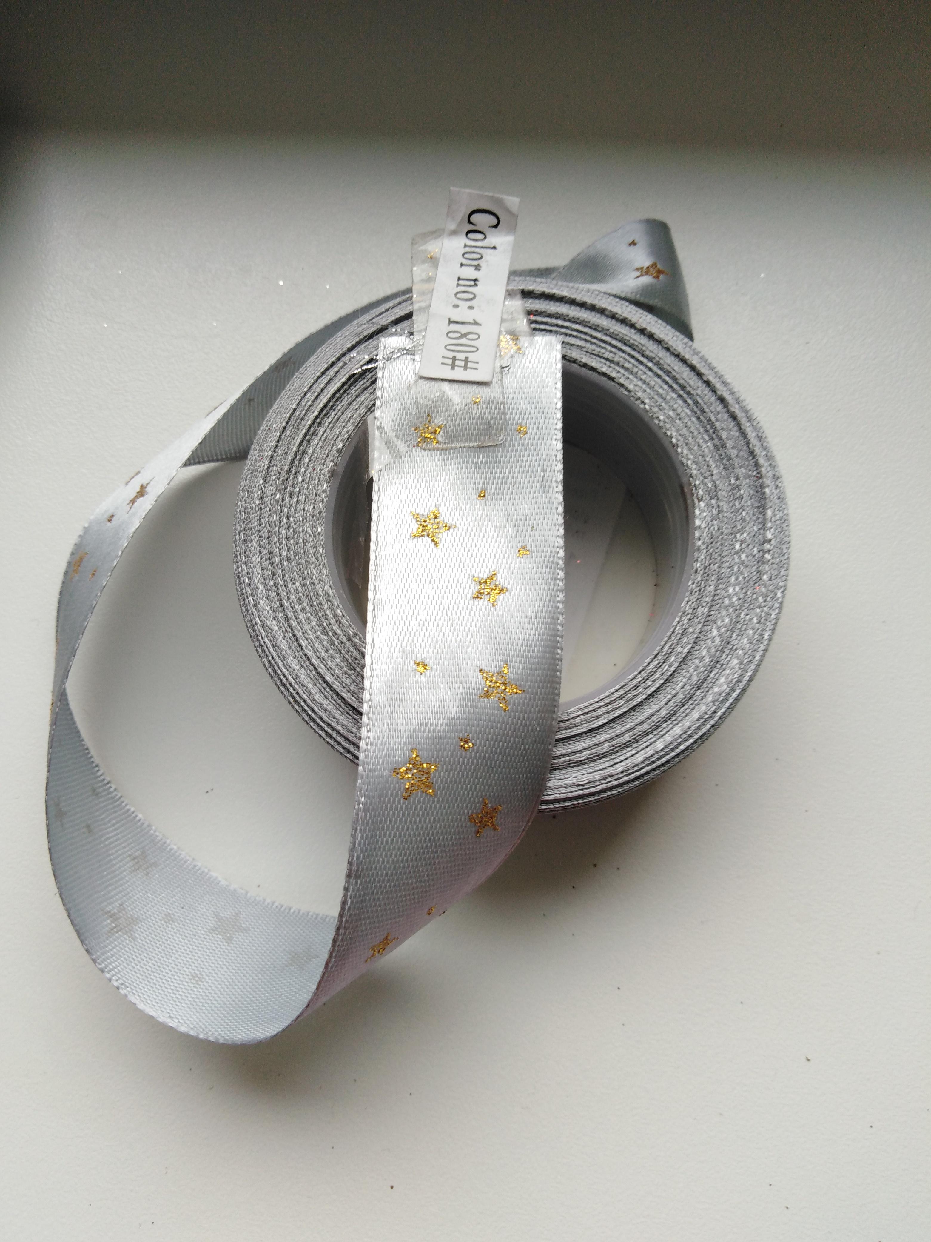 Saténová stuha tisk hvězdy 25 mm stříbřitě šedá